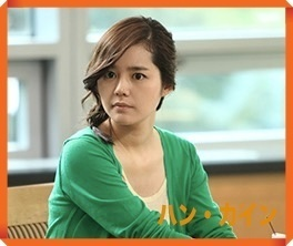 RedAndamp;Black-Han Ga-In.jpg